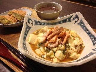 Nov18_鮭のせ麻婆豆腐丼