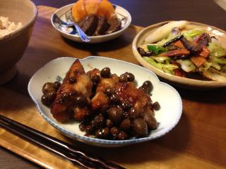 Nov22_むかごと鶏の甘辛炒め