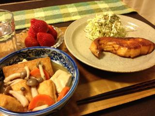 Jan16_厚揚げと野菜の煮物