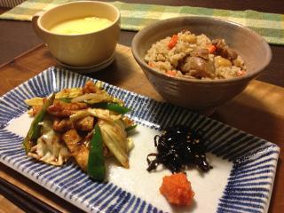 Jan20_鶏の炊き込みご飯