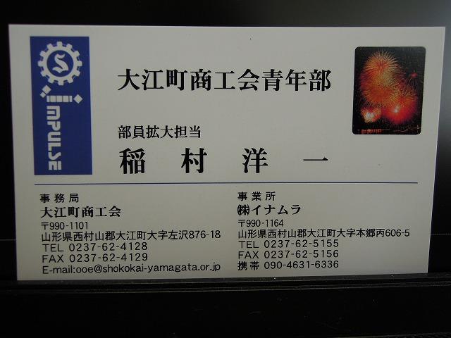 s-DSCN2567.jpg