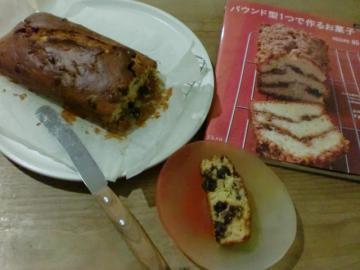 はちみつケーキ