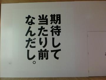 東京ミッドタウン言葉