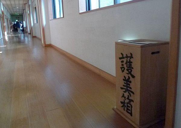 216-eihei04.jpg