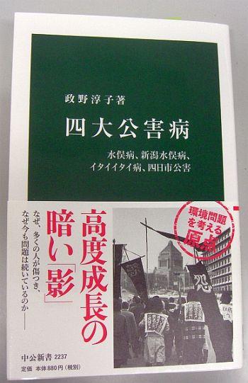 224-4daikougai_book1.jpg