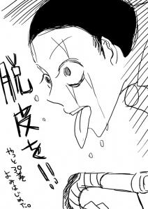 midousuji6.jpg