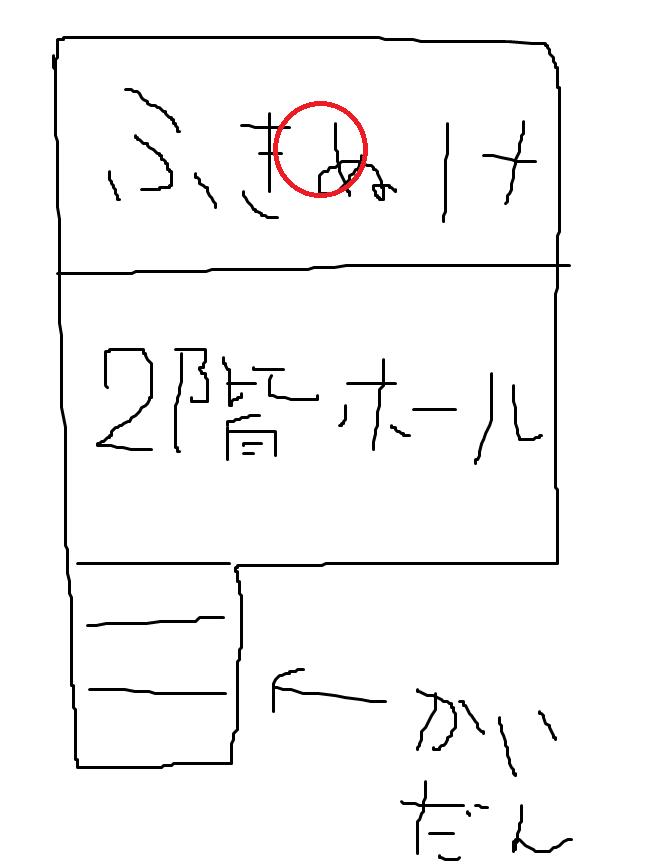 間取り図(吹き抜け真ん中)