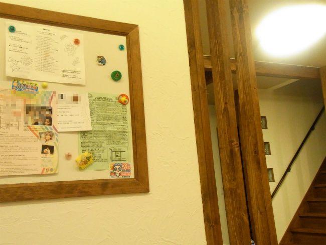 マグネット壁紙 リビング