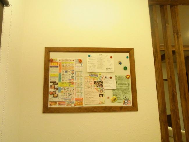 マグネット壁紙 引き