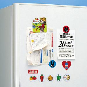 冷蔵庫ペタ