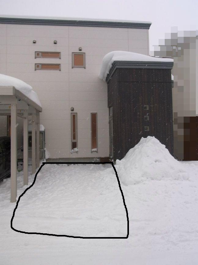 大雪 玄関 手書き