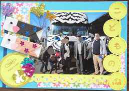 2012_0518_115108-RIMG0316.jpg