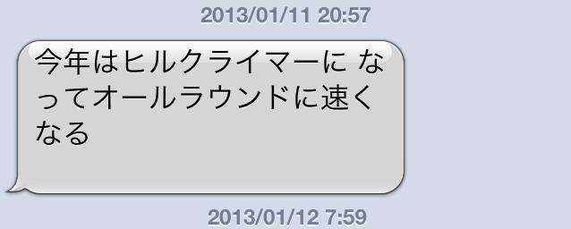 2013-01-12 21.58.49