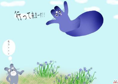 aruhinoQsuke.jpg