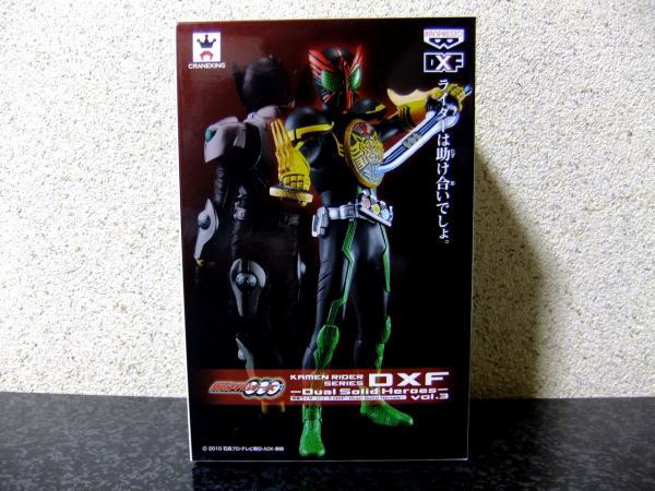 仮面ライダーシリーズ DXF~Dual Solid Heroes~vol.3 仮面ライダーオーズ