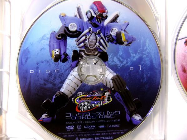 仮面ライダーフォーゼ THE MOVIE みんなで宇宙キターッ! コレクターズパック