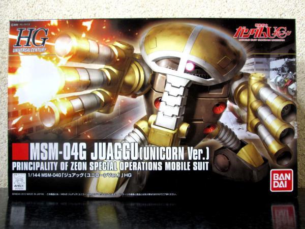 HGUC MSM-04G ジュアッグ(ユニコーンVer.)