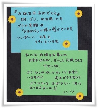 10.まゆみさん