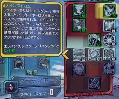 2014-11-11_00026.jpg