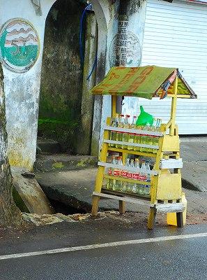 Gasoline@ Manado