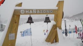 ハナゾノ!