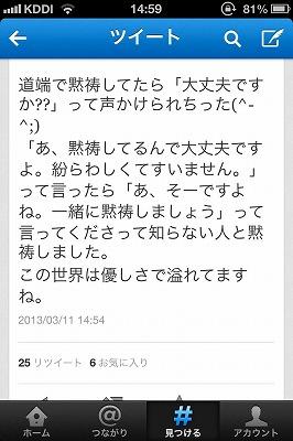 Ym3E6Lb.jpg