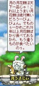 うさじぃ1