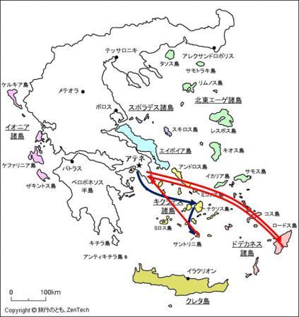 201208ギリシャ旅行