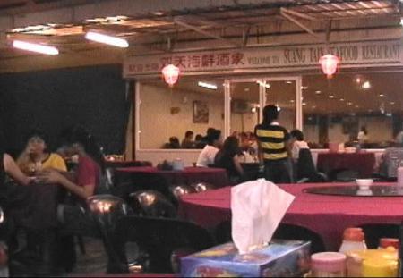 Suang Tainレストラン
