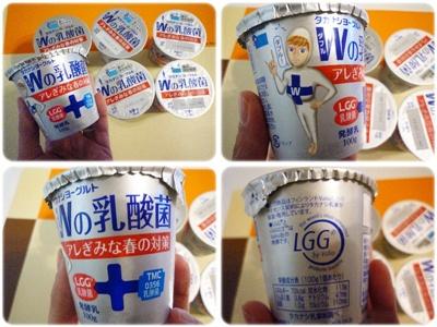 P1090044-tile.jpg