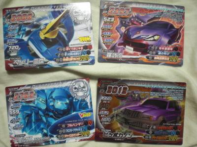buro20121012no4.jpg