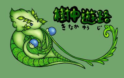 buro201212gatuno6no7.jpg