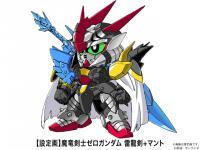 【設定画】魔竜剣士ゼロガンダム 雷龍剣+マント