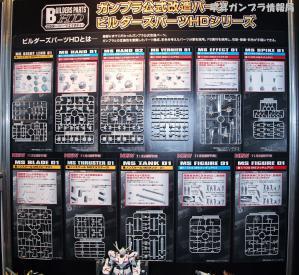 ALL JAPAN PLAMODEL HOBBY SHOW 2012 1801