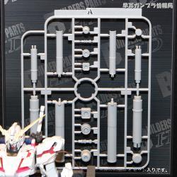 ALL JAPAN PLAMODEL HOBBY SHOW 2012 1807