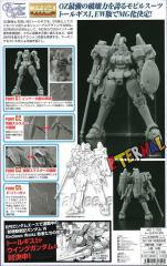 MG トールギスI EW版の商品説明画像