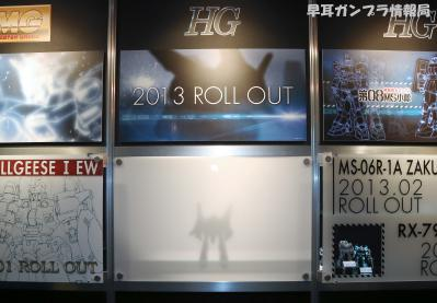 GUNPLA EXPO WORLD TOUR JAPAN 2012 0201