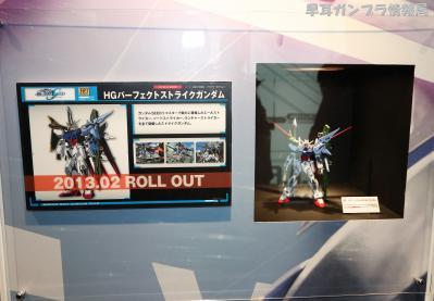 GUNPLA EXPO WORLD TOUR JAPAN 2012 0801
