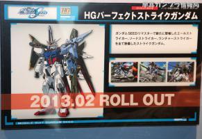 GUNPLA EXPO WORLD TOUR JAPAN 2012 0805
