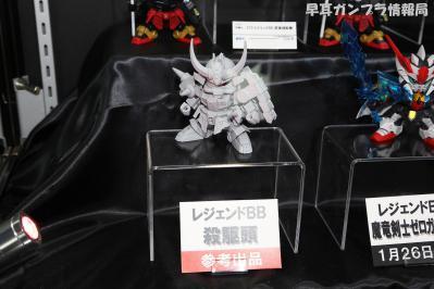 GUNPLA EXPO WORLD TOUR JAPAN 2012 1501