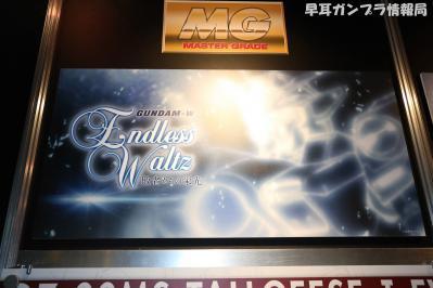 GUNPLA EXPO WORLD TOUR JAPAN 2012 1402