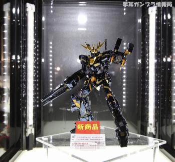 ALL JAPAN PLAMODEL HOBBY SHOW 2012 0501