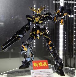 ALL JAPAN PLAMODEL HOBBY SHOW 2012 0504