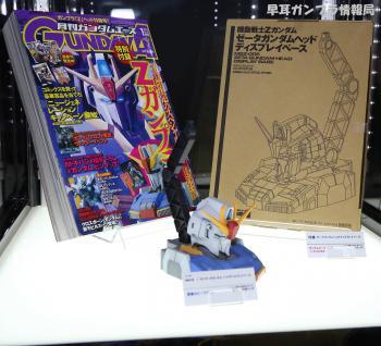 GUNPLA EXPO WORLD TOUR JAPAN 2012 2501