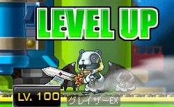 グレイザー100