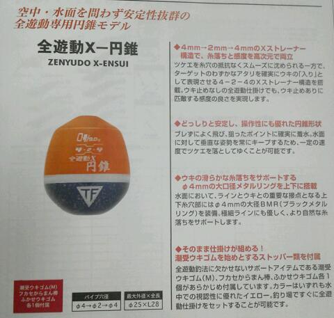NEC_0679-1.jpg
