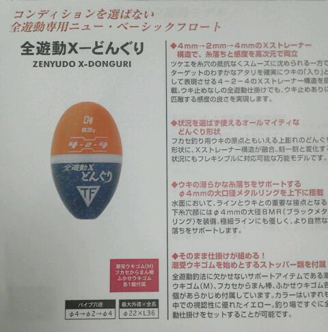 NEC_0680-1.jpg