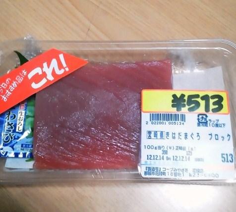 NEC_1035.jpg