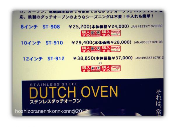 ad22_convert_20121216202301.jpg