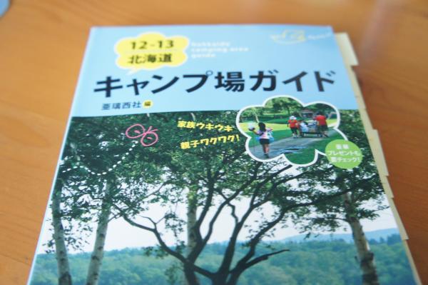 ay3_convert_20130127165430.jpg